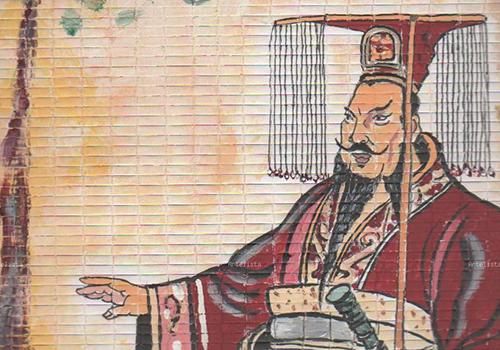 Emperador Quin.